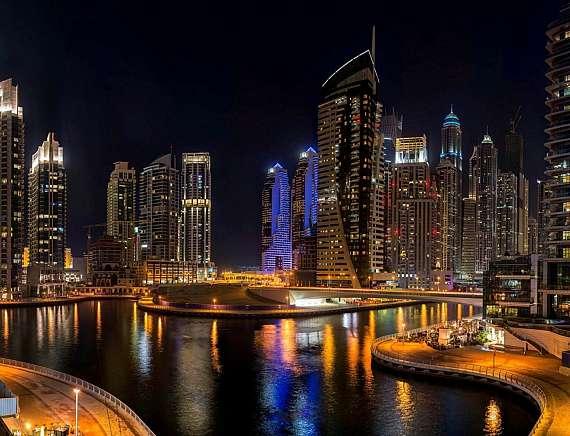 Esencias De Dubái